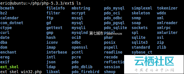 PHP Extension的开发基础(转载)