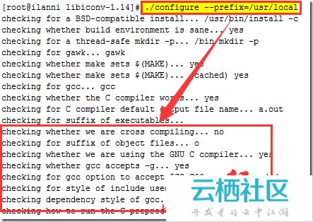 烂泥:php5.6源码安装与apache集成
