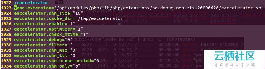 PHP__autoload()方法真的影响性能吗?